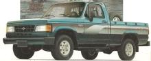 FAIXA D20 CABINE SIMPLES 1994 - VERMELHA/PRATA - 4049