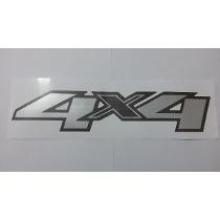 EMBLEMA 4X4 S10 13/ ACO ESCOVADO - 8067